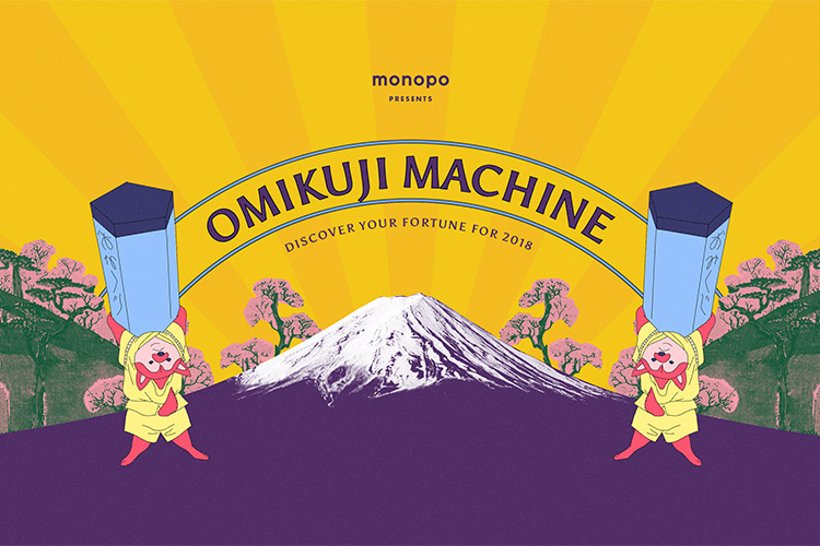 OMIKUJI MACHINE<br /> NEW YEAR WEB EXPERIENCE