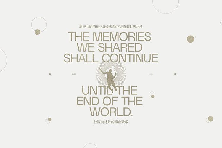 LIN DAN x YONEX<br /> THE MEMORIES WE SHARED