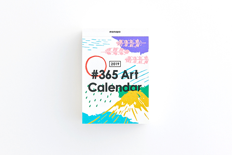 #365ArtCalendar<br />