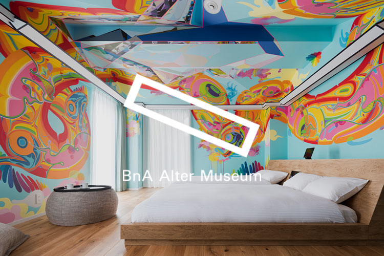 BnA ALTER MUSEUM<br />
