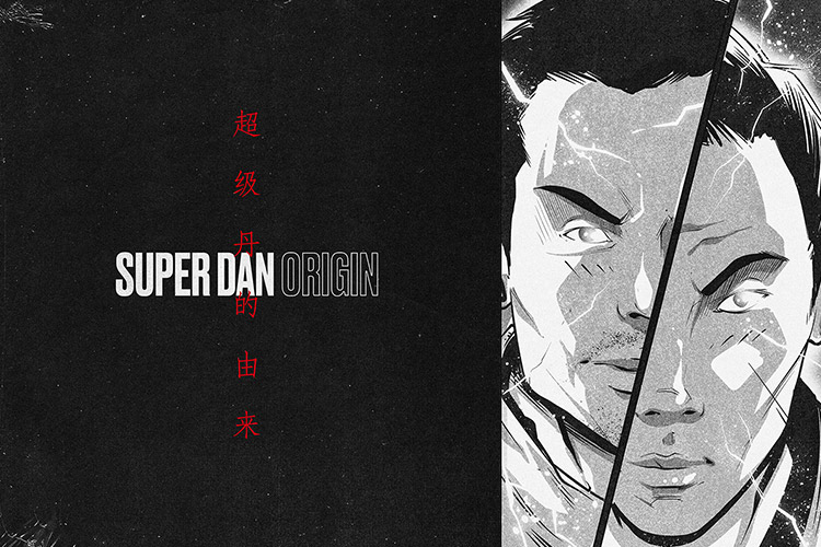 SUPER DAN ORIGIN<br />